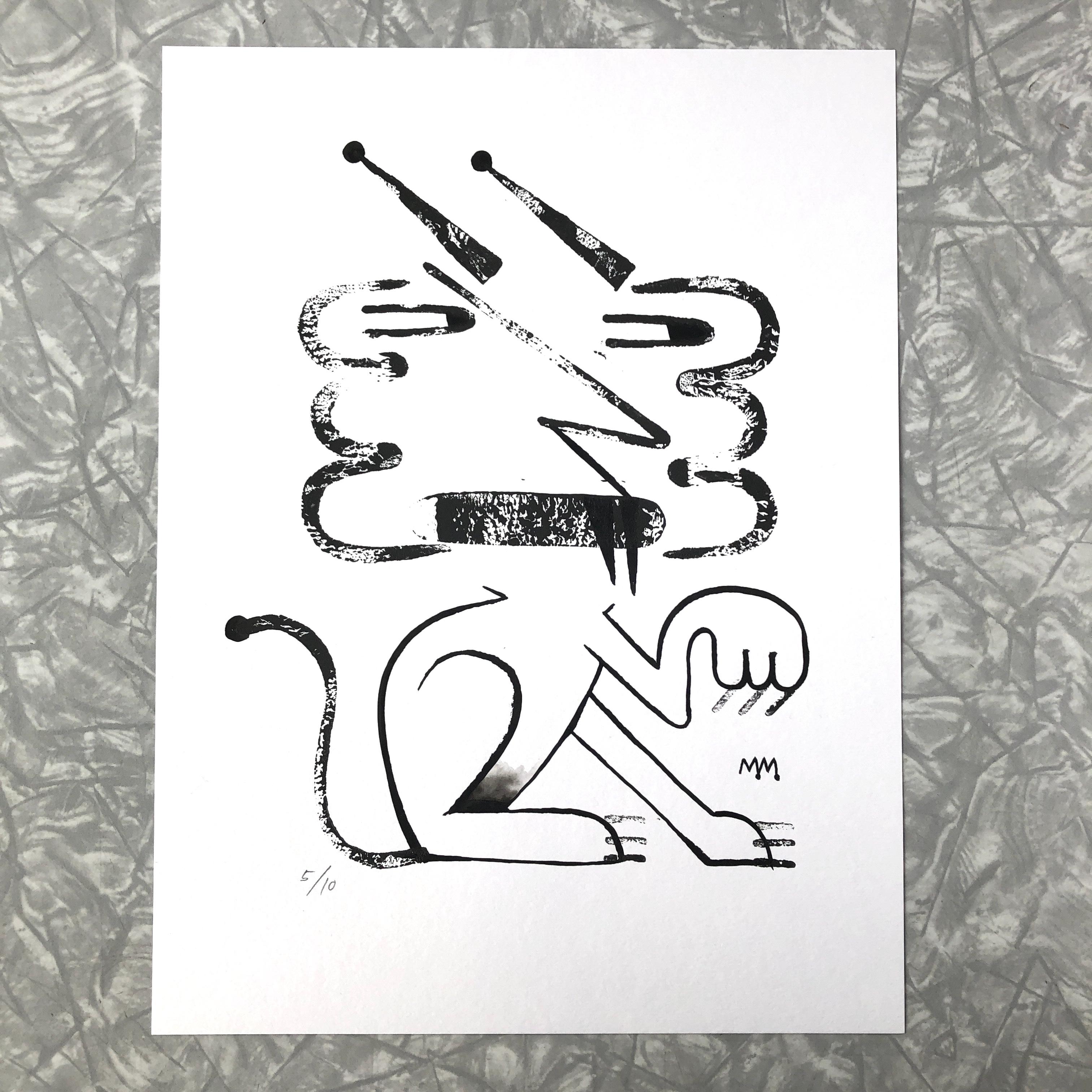 La bête 5/10